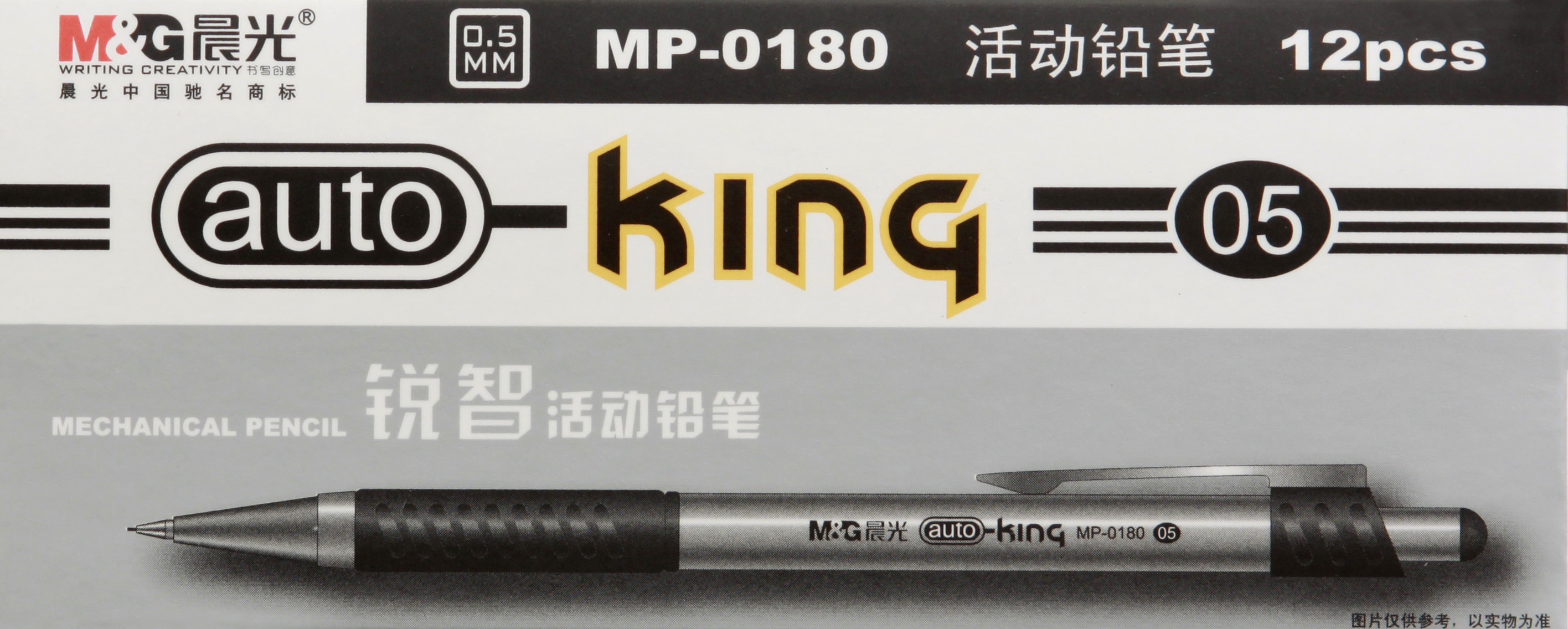 M G Discount Office Supplies And Office Stationery